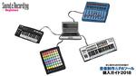 MIDI機器