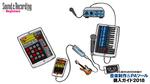 スマホ/タブレット関連機器
