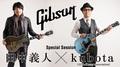 田中義人 & kubota(ジルデコ)が弾き倒すGibson 2018 & Custom 2017セッション