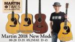 斎藤誠が弾く! マーティン2018年ニュー・モデル00-28、D-35、D-45、0X2MAE Martin / 00-28、D-35、D-45、0X2MAE