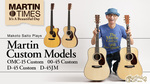 J-WAVE Presents MARTIN GUITAR ACOUSTIC LIVE FES