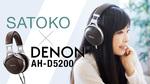 DENON / AH-D5200