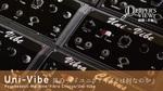 Uni-Vibeとは何なのか -Pt.1- Uni-Vibe、Vibra Chorus、Psychedelic Machine