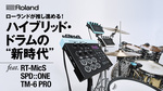 Roland / Hybrid Drums & Percussion