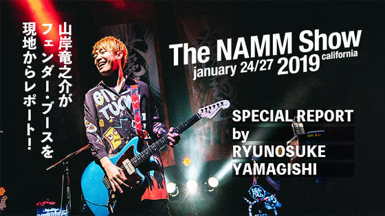 【NAMM2019】 Fender Custom Shop Party NAMM Show 2019