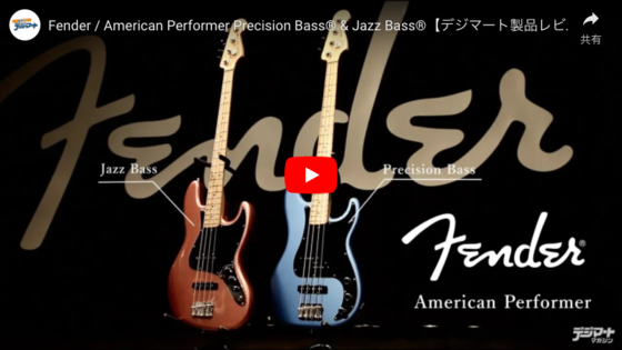 Fender / American Performer Precision Bass® & Jazz Bass®