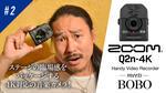 ZOOM / Q2n-4K