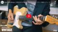SonoTone Strings / VINTAGE & FUSION