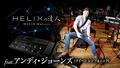 アンディ・ジョーンズ 〜Line 6 Helix Floorでクイーン・サウンドを忠実に再現する手練れギタリスト