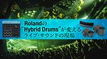 Roland / Hybrid Drums