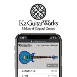 Kz Guitar Works 新たな個性 新たなスタンダード 特集 デジマート マガジン