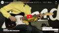 Fender / American Ultra Telecaster & Jazzmaster