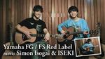 Yamaha FG / FS Red Label