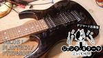 エレキ・ギター(ジャンク)