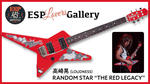 "ESP / RANDOM STAR ""THE RED LEGACY"""