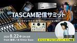 TASCAM / Model 12