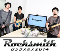9mm Parabellum Bullet playing Rocksmith 2014