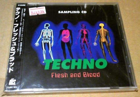 DISCOVERY TECHNO FLESH AND BLOOD