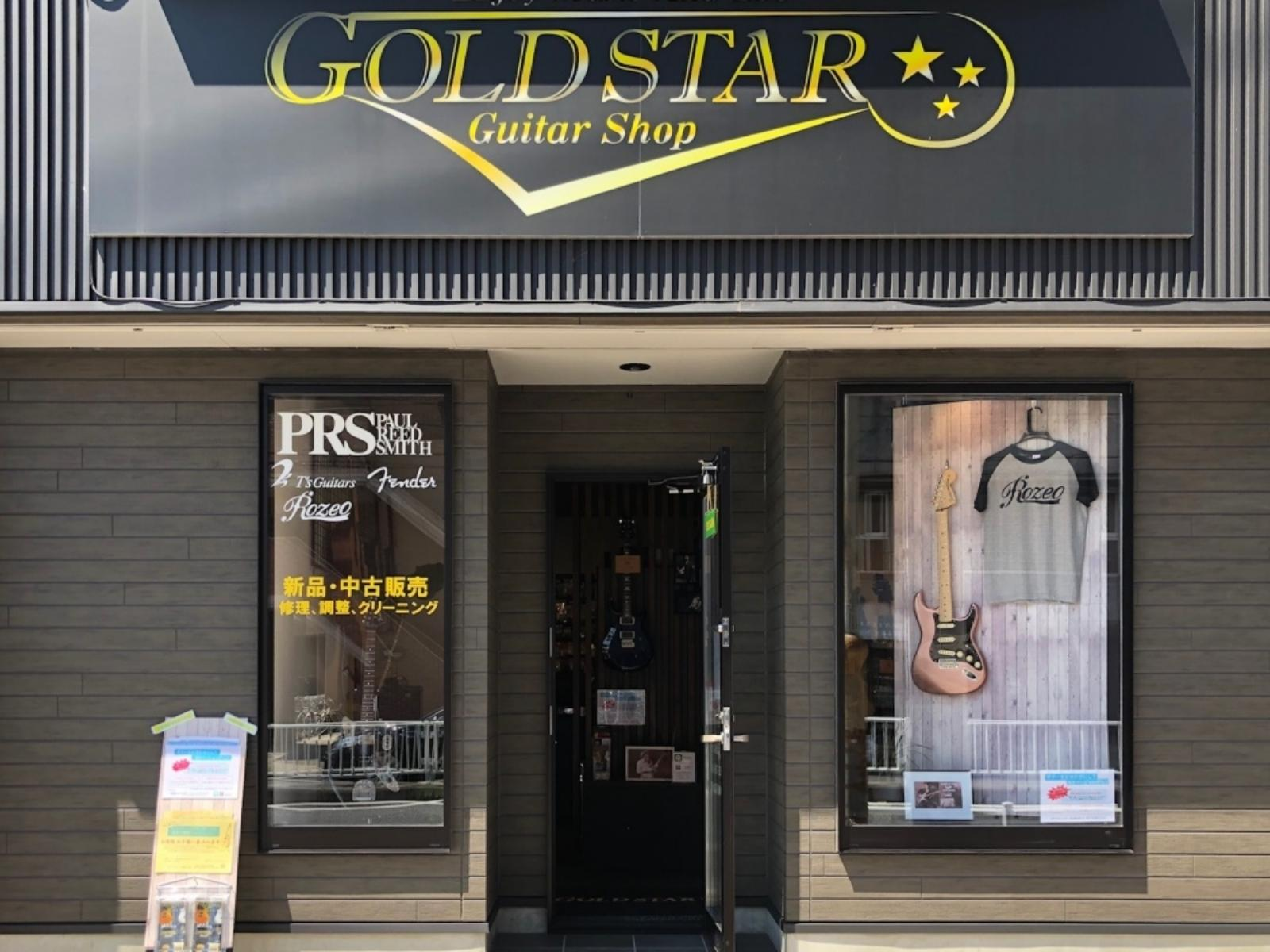 GOLD STAR (名古屋)