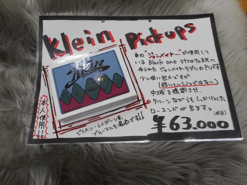 Klein Jazzy Cat Stratocaster Pickups