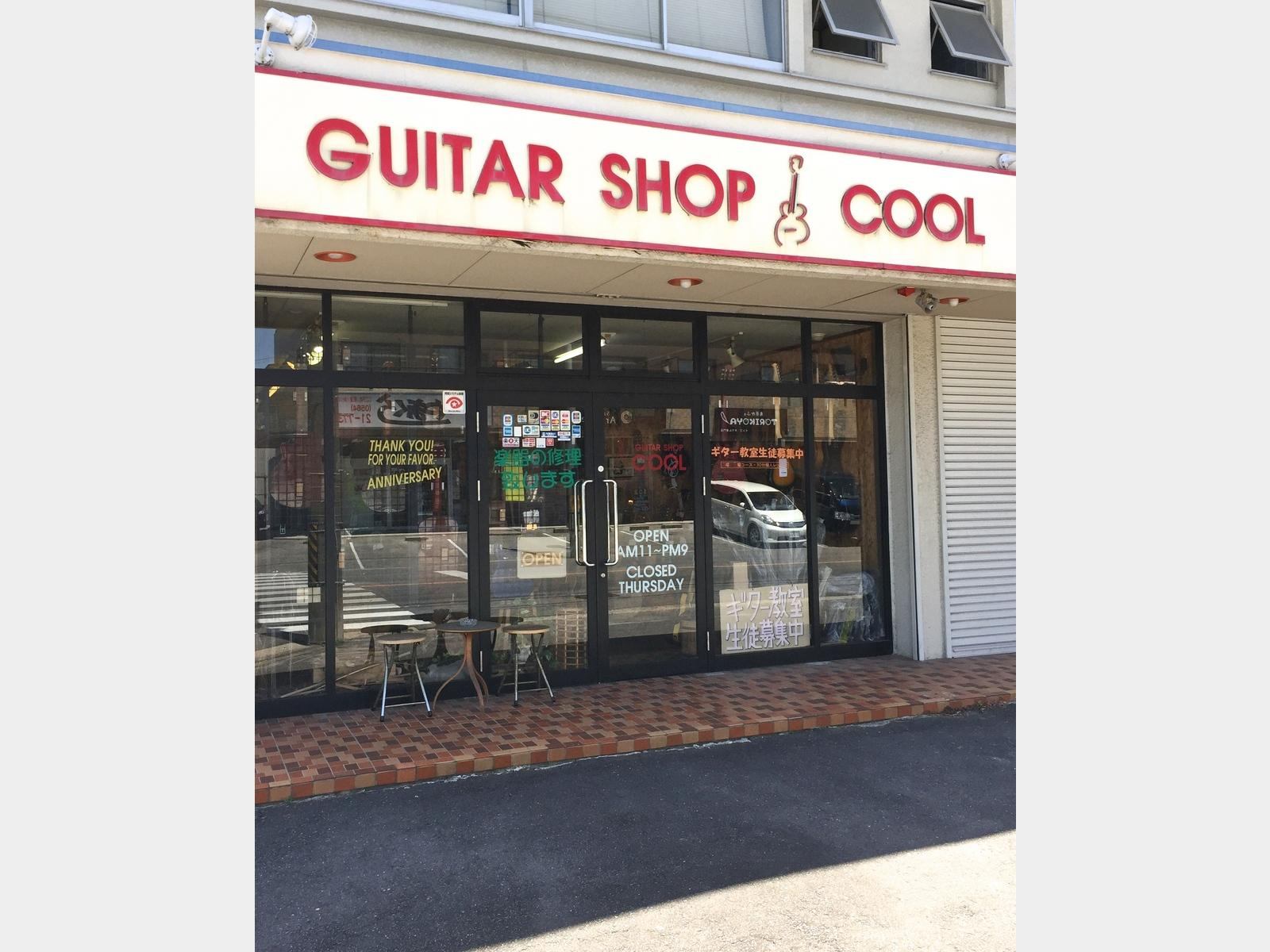 GUITAR SHOP COOL