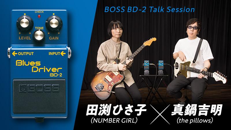201026_BOSS_BD-2_main.jpg