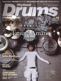 ドラム・マガジン2015年11月号