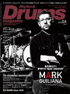 ドラム・マガジン2016年4月号