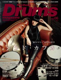 ドラム・マガジン2016年6月号