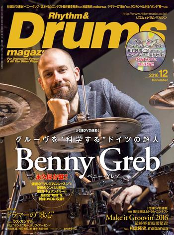 リズム&ドラム・マガジン 2016年12月号