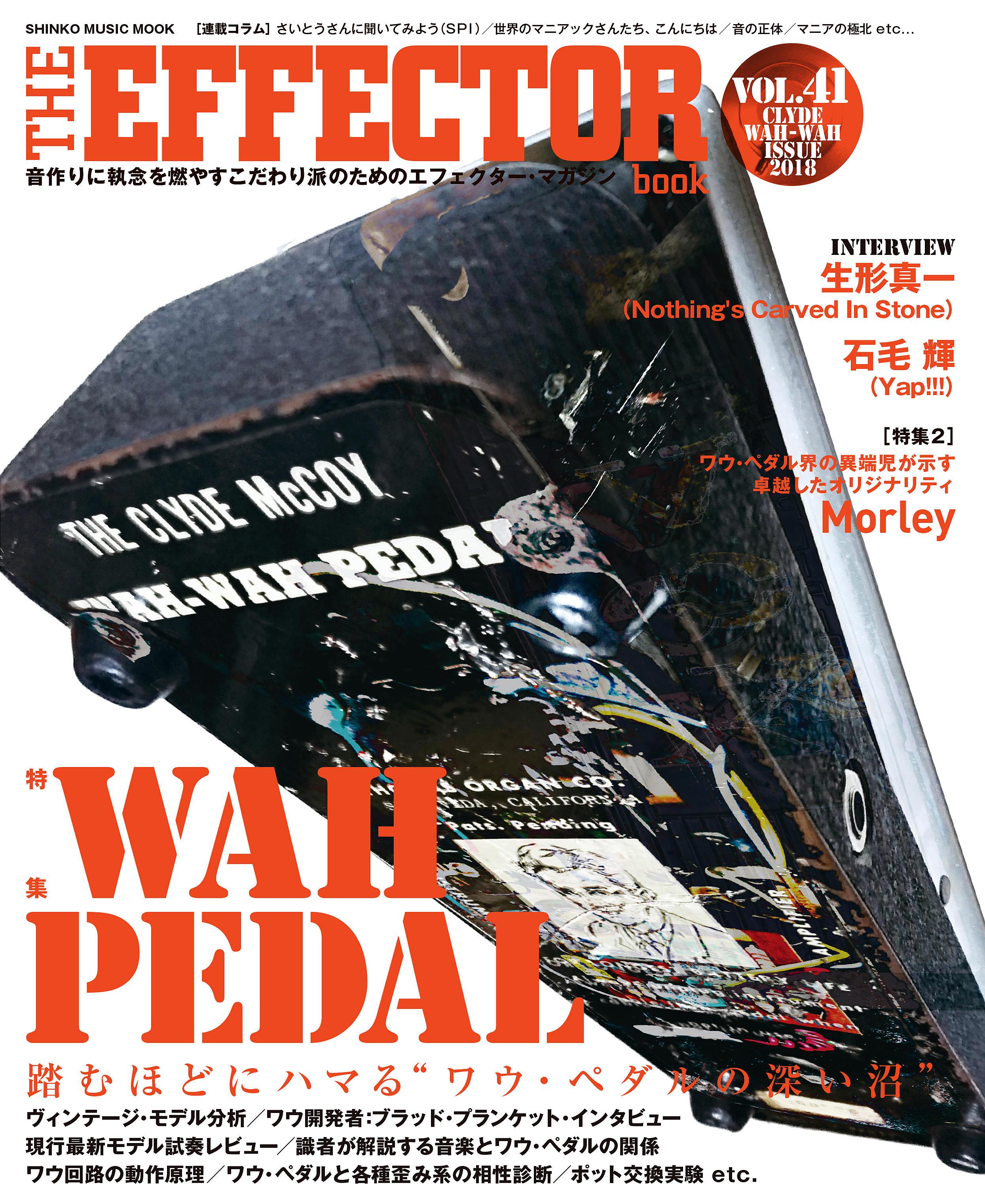 EB41_Cover.jpg