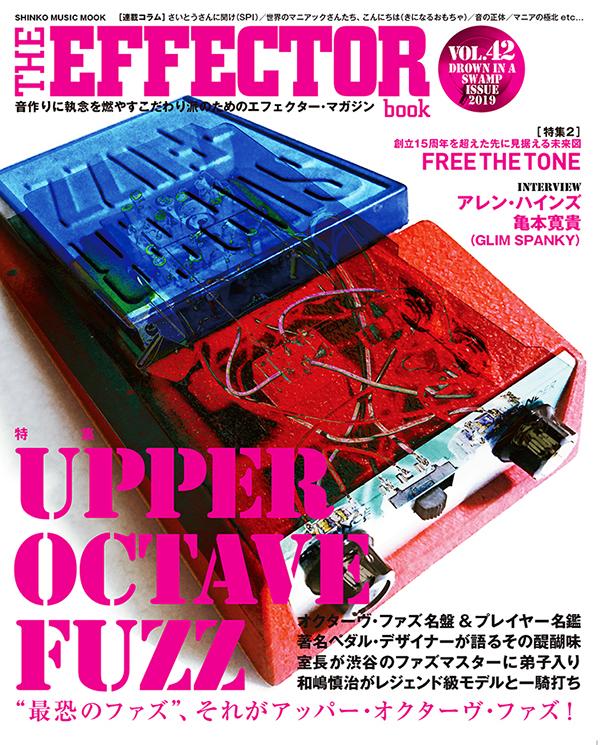 EB42_Cover.jpg