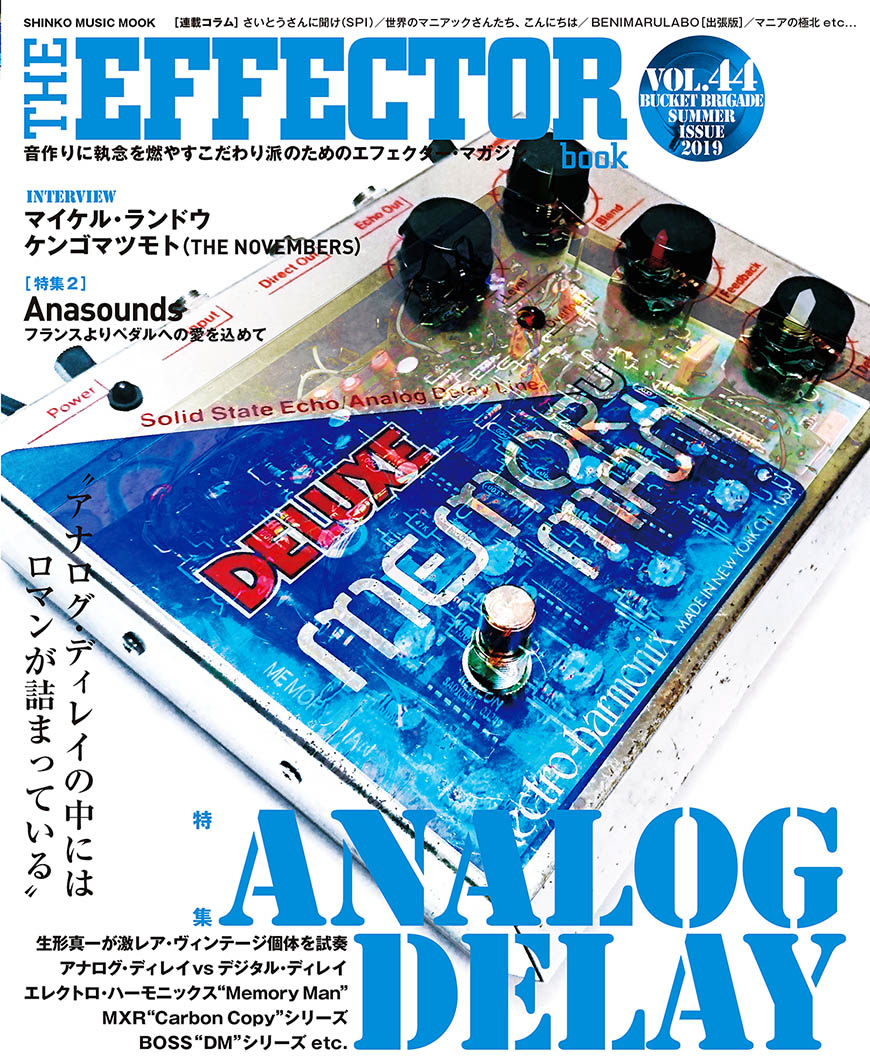 EB44_Cover_Small.jpg