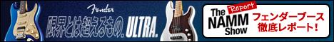 FenderNAMM2020_468x60_v2.png