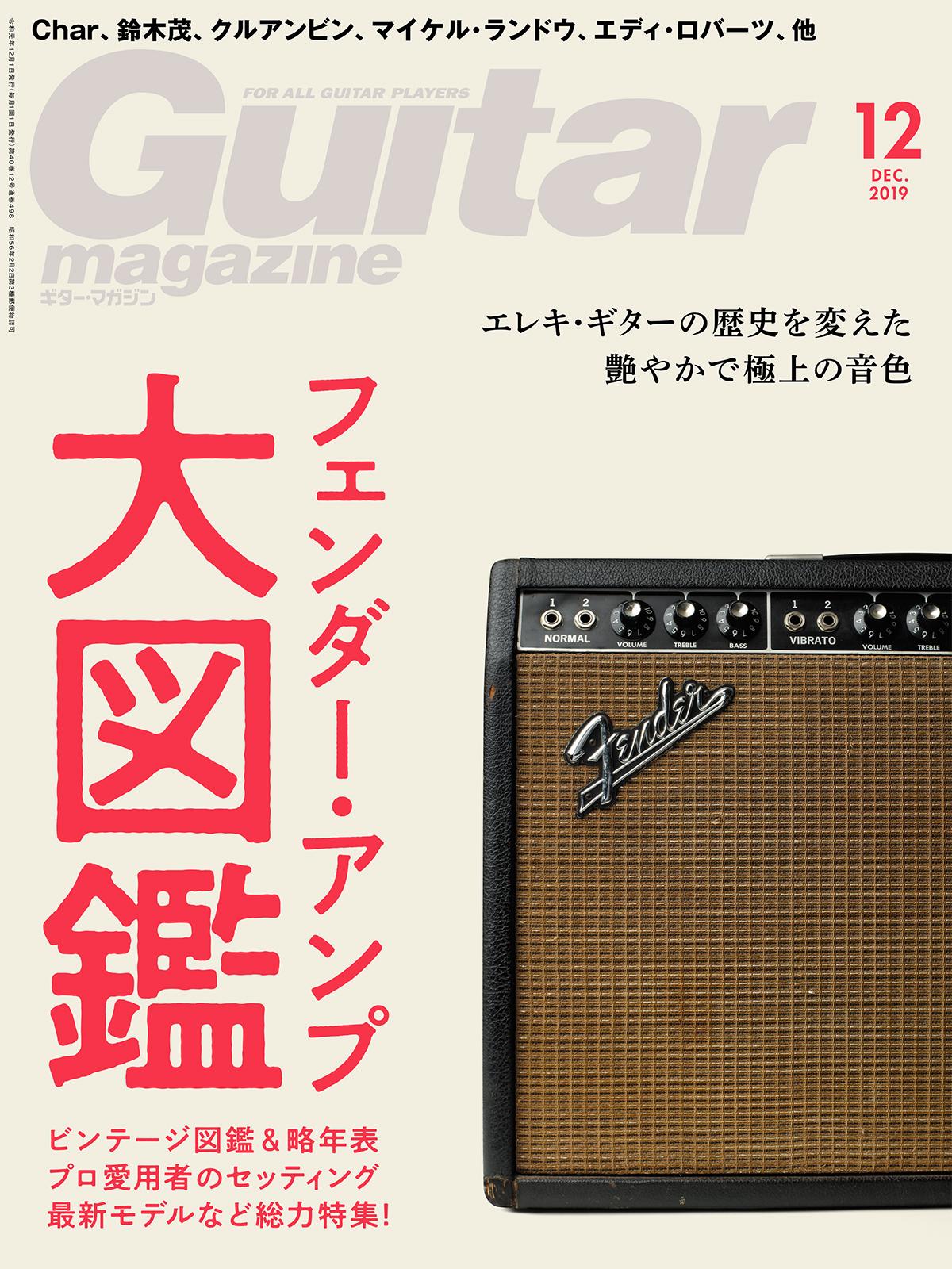 GR1911 cover_2_ol.jpg