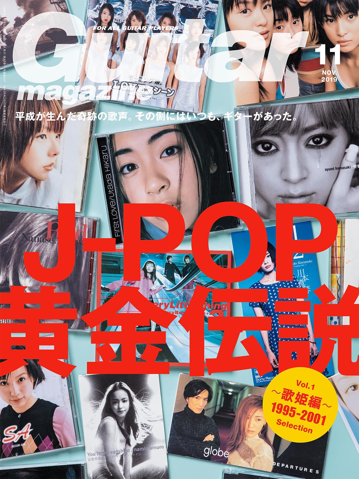 GR1911 cover_web.jpg