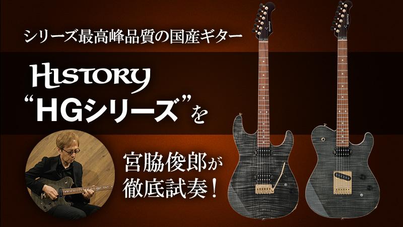 History_SE_TE.jpg