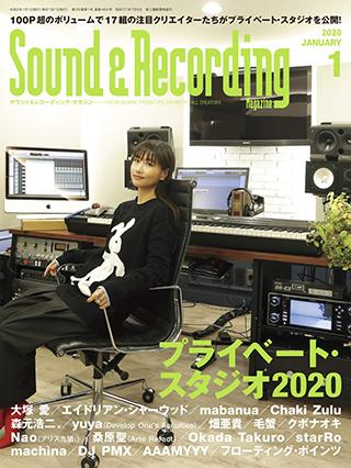 SR202001.jpg