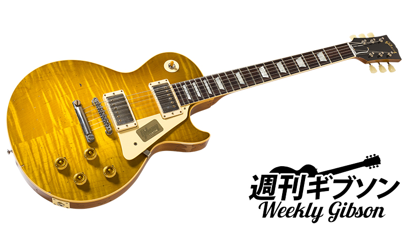 "Collector's Choice #45 1959 Les Paul""Danger 'Burst"""