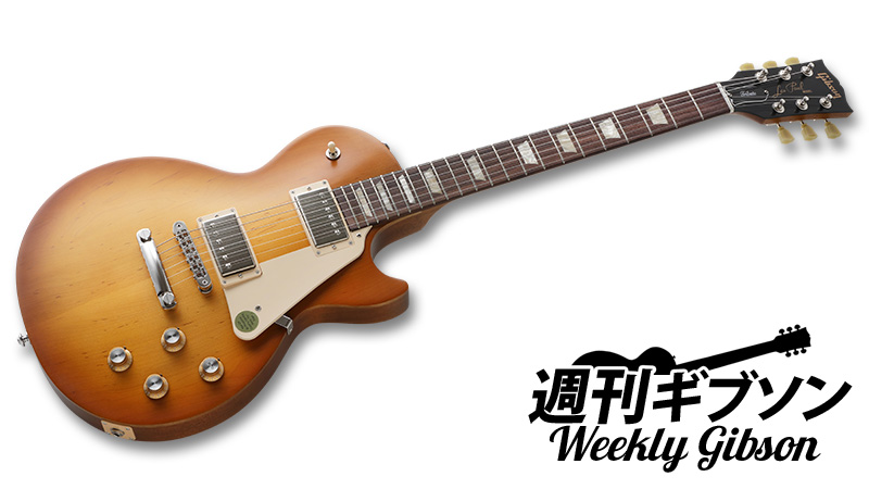 dEnkA(KNOCK OUT MONKEY)× Gibson & Epiphone Les Paul 2017