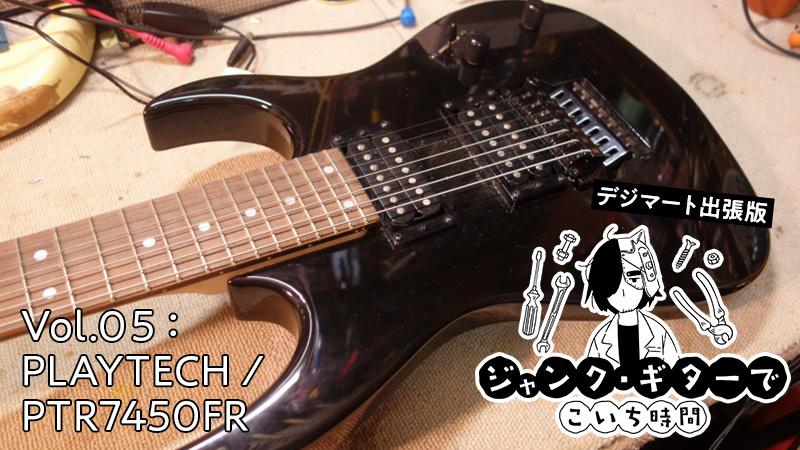 koichi#5_main.jpg