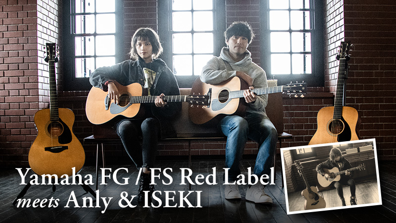 Yamaha FG / FS Red Label meets Anly & ISEKI