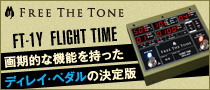 FREE THE TONE / FT-1Y FLIGHT TIME