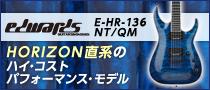 【製品レビュー】EDWARDS / E-HR-136NT/QM
