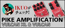 IKUOがチェック!Pike Amplification VULCAN XL & VULCAN