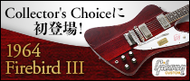 Collector's Choiceに初登場!1964 Firebird III