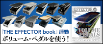 【特集】THE EFFECTOR book Vol.37