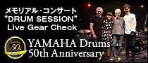 Yamaha Drums 50th Anniversary Drum Session