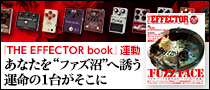 Effector Book Vol.38