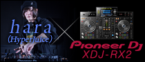 hara(HyperJuice)× Pioneer DJ XDJ-RX2